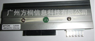 TDK BHP9407FS  BHP8403FS条码打印头