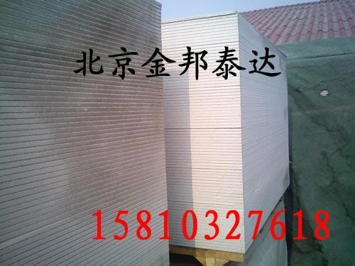 纤维增强硅酸盐防火板,纤维增强硅酸盐耐火板