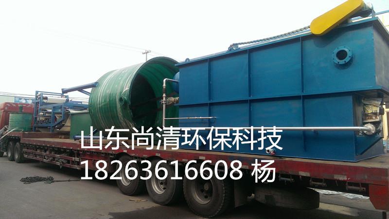 厂家直销优质清洗餐具污水处理设备/山东尚清环保科技
