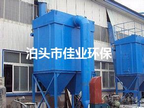 五金家具厂专用除尘环保设备 定做各种规格型号除尘器