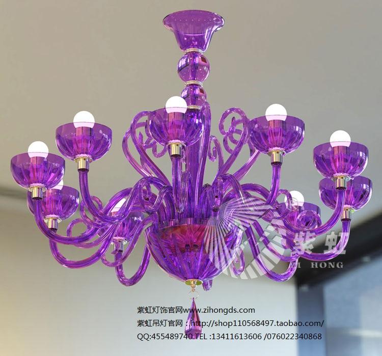 新款6头客厅吊灯LED餐厅吊灯 紫虹灯饰