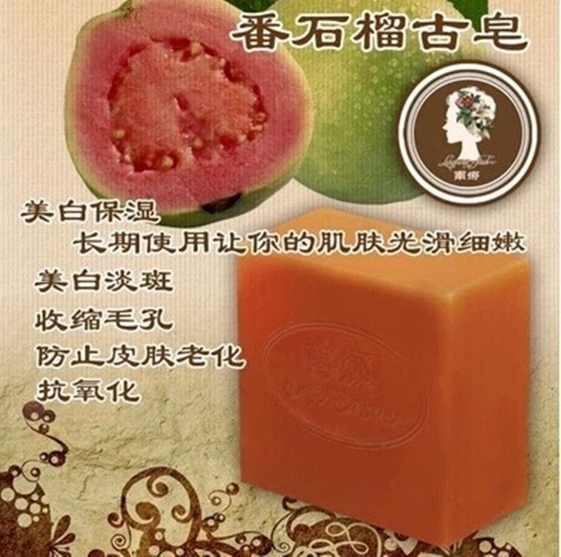 南娜手工皂番石榴精油皂古皂 美白淡斑收缩毛孔 控油正品魔皂