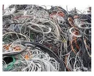废弃线缆光缆处理征求意见稿发布 国标出台指日可待