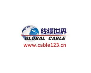 亨通海洋入选2018年江苏省工业互联网发展示范企业