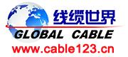 线缆世界网