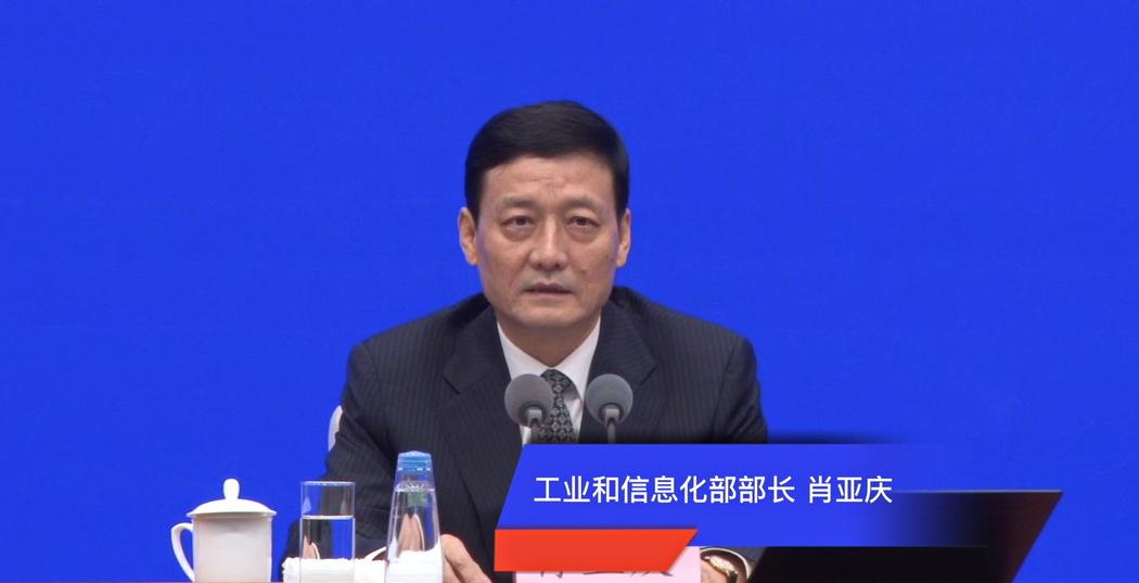 工信部肖亚庆:鼓励新能源汽车企业兼并重组做大做强、加快充换电基础设施建设